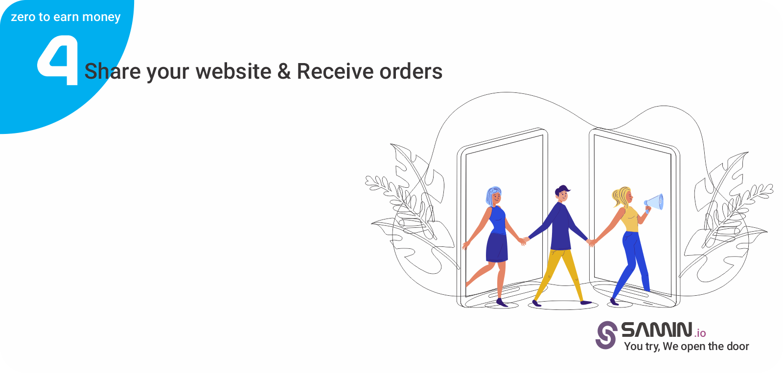 See orders in your process center